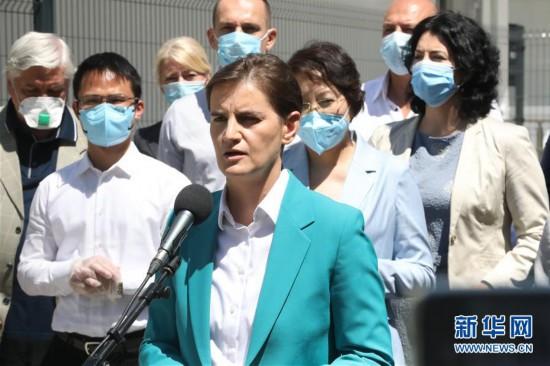 """(国际疫情)(4)塞尔维亚第二座""""火眼""""病毒检测实验室落成"""