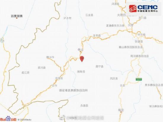 云南保山市隆阳区发生3.7级地震震源深度9千米