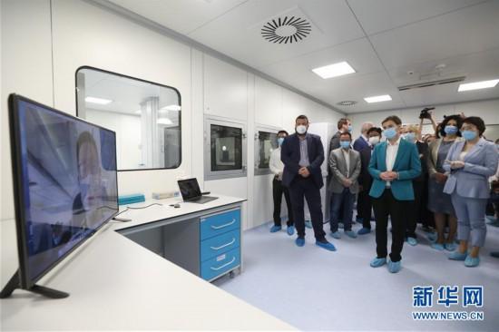 """(国际疫情)(3)塞尔维亚第二座""""火眼""""病毒检测实验室落成"""