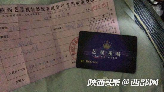 2021/7/22三亚酒店招聘模特平面富豪名士会所KTV是三亚高人气之最吗? 夜场资讯