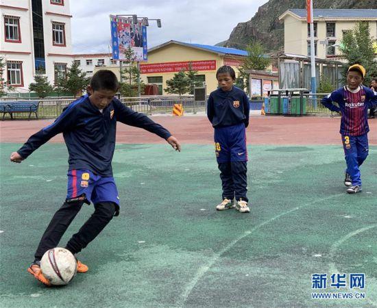 (社会)(4)西藏昌都:乡村小学里的多彩生活
