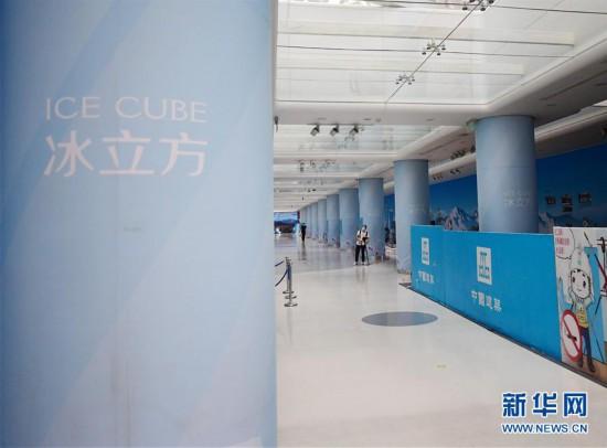 (体育)(4)探访2022北京冬奥会场馆建设现场