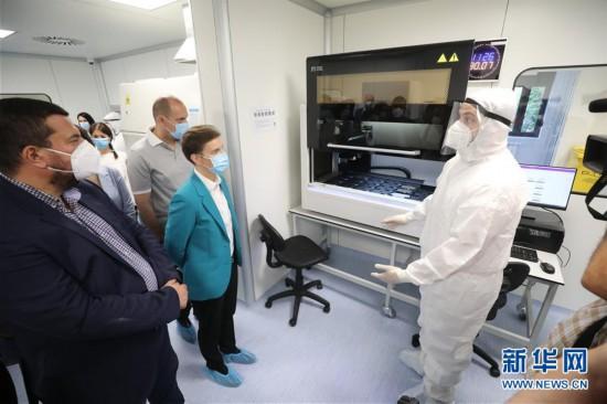 """(国际疫情)(1)塞尔维亚第二座""""火眼""""病毒检测实验室落成"""