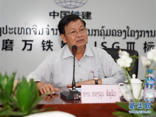 (国际)(2)老挝总理高度评价中老铁路建设成果