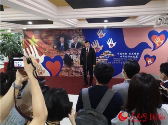 中国驻韩国大使邢海明在开幕式上致辞。 首尔中国文化中心供图