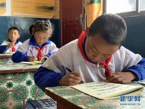 (社会)(2)西藏昌都:乡村小学里的多彩生活