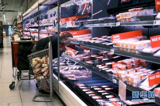 (国际疫情)(1)新冠疫情致欧盟二季度经济严重下滑