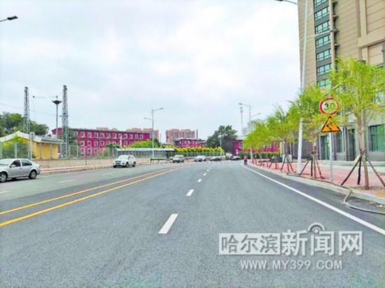 哈尔滨市道外区三机街打通工程建成通车
