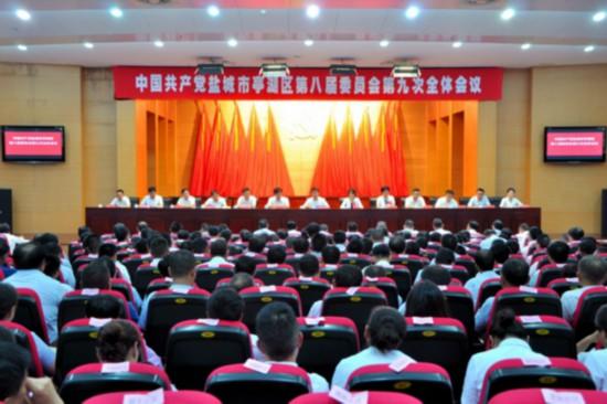 """江苏亭湖:提升首位度 全力打造""""五新""""主城区"""