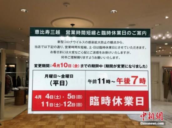 曰本gdp_日本一季度GDP萎缩2.2%前7月数百家企业因疫情破产