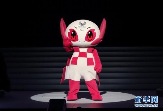 (体育)(10)东京残奥会赛程公布 开闭幕式暂无与奥运会合并计划