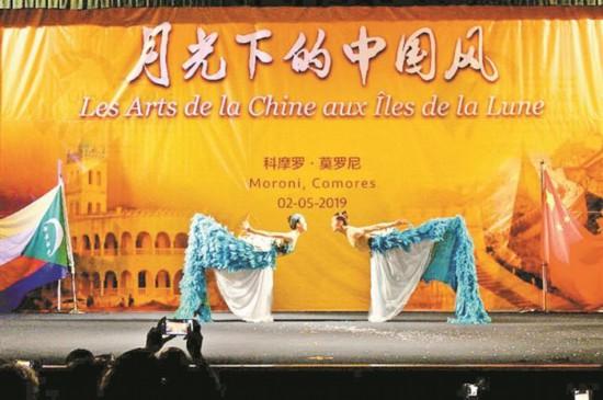 深圳向非洲捐赠防疫物资 共叙友谊促发展
