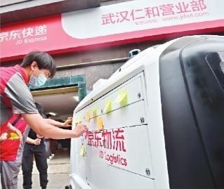 5月21日、「大白」の「壮行会」でメッセージを書いた付箋を貼る宅配員(撮影・張維納)。