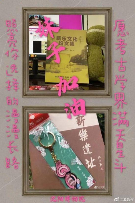 北京大学考古学に合格した女子高生に「大金稼げない」の声 先輩たちからは応援メッセージ