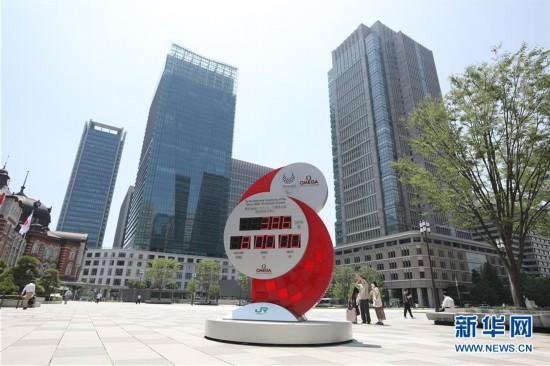 (体育)(2)东京残奥会赛程公布 开闭幕式暂无与奥运会合并计划