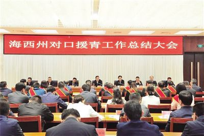 http://www.zgqhl.cn/qinghaifangchan/51114.html