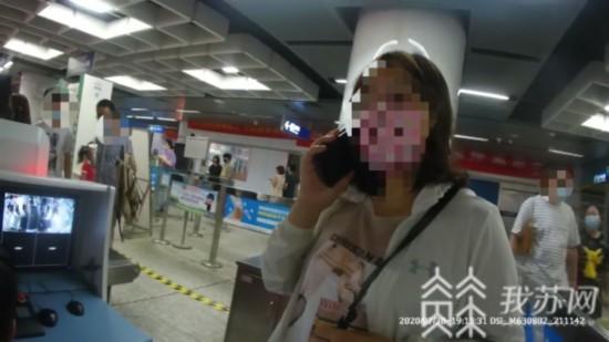 南京地鐵站內連發多起兒童走失警情