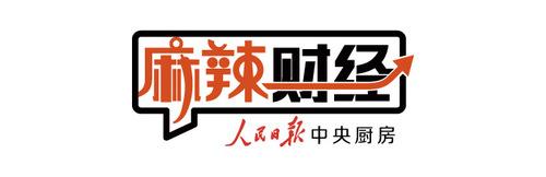 """麻辣财经:38亿亩""""带薪休假"""",草原生态实现历史性转变"""
