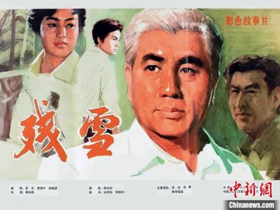 长影著名导演姜树森去世曾任《刘三姐》副导演
