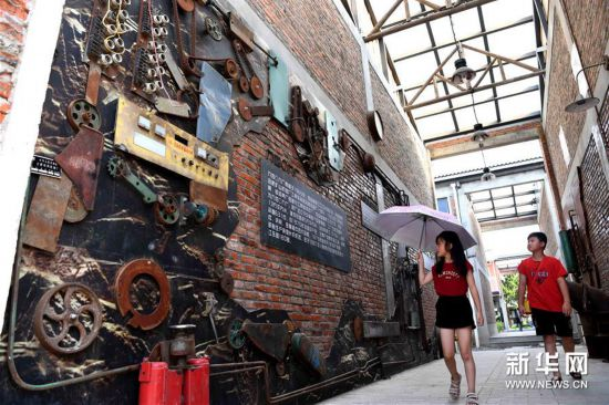 #(文化)(4)老厂房变身文创街区