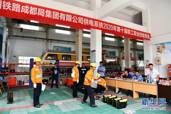 (社会)(1)贵阳:铁路供电系统职工赛技能