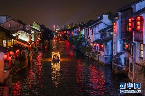 (经济)(5)江苏无锡:点亮运河夜经济