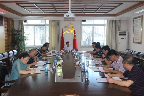 中共兴安县委审计委员会召开第一次会议