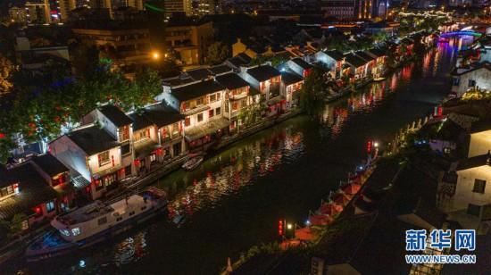 (经济)(3)江苏无锡:点亮运河夜经济