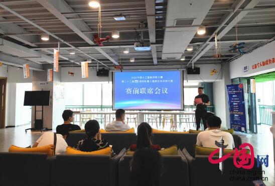 http://www.reviewcode.cn/chanpinsheji/164997.html