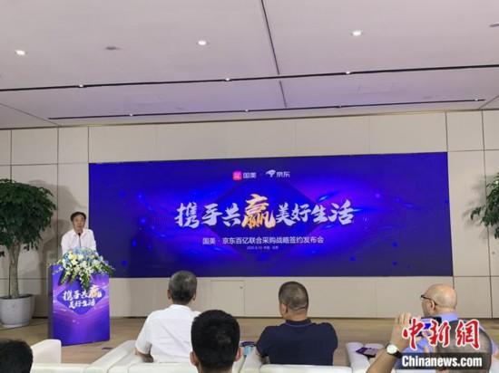 国美京东启动300亿联合采购计划双方将深度捆绑?
