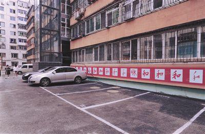 沈阳:自行车棚变身小区网红打卡地