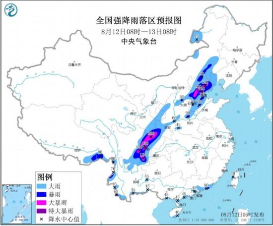 中央气象台继续发布黄色预警:京津冀局地有大暴雨