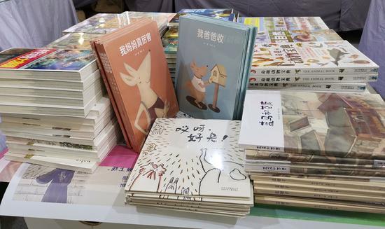 北京少年儿童出版社重点图书