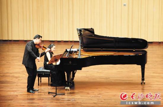 宁峰演绎贝多芬小提琴奏鸣曲全集音乐会现场。长沙音乐厅供图