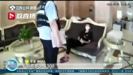 """属于寻衅滋事!男子屡吃""""霸王餐""""被带走"""