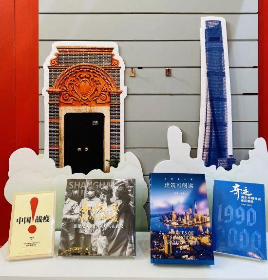 上海书展今开幕:满城书香,献给每一个热爱生活的你