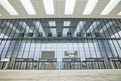 横琴口岸新旅检区域8月18日正式开通