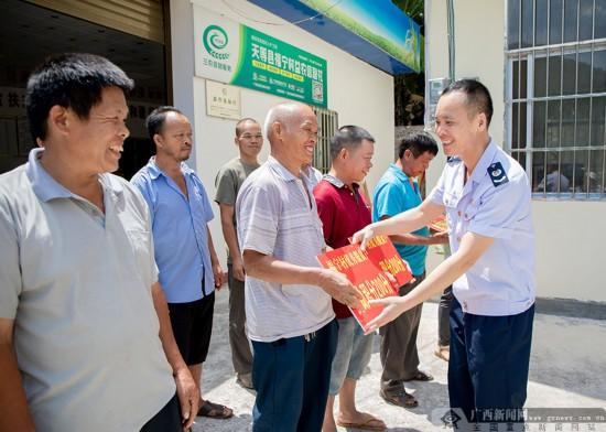 广西天等:扶贫又扶志 积分换奖激发村民种养动力