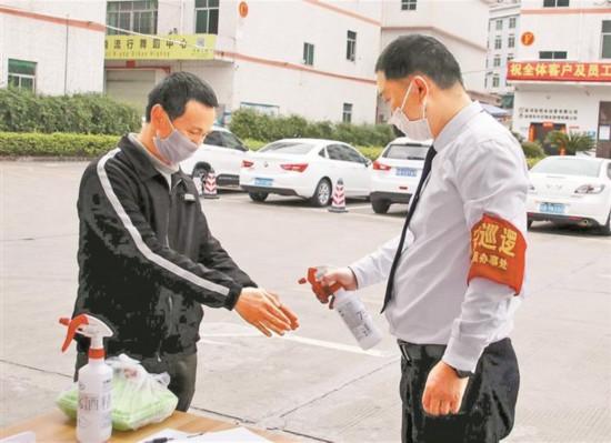 """假如""""深圳就是疫情主戰場""""該怎麼辦?"""