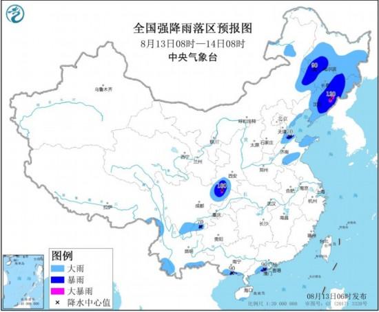 中央气象台:东北等地大范围降雨四川盆地东北部仍有强降水