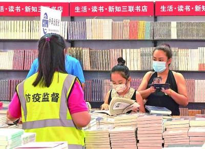 """""""出圈""""的上海书展更出彩"""