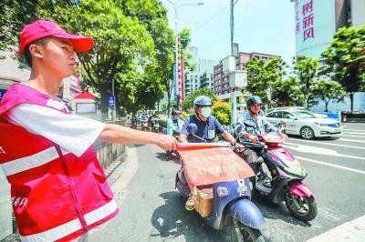 """南京為文明立法 讓文明行為向""""硬約束""""轉變"""