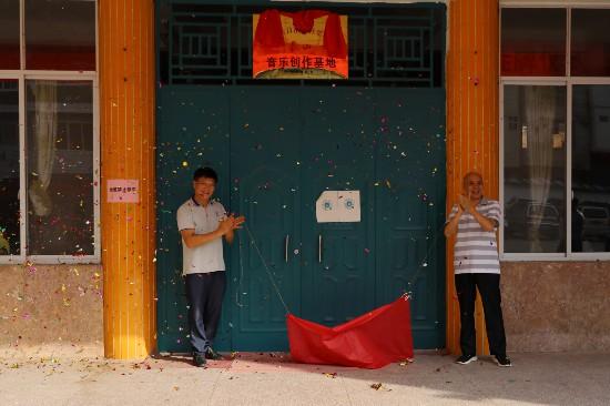 宁明举行广西音乐家协会宁明(花山)创作基地挂牌仪式暨创作研讨会