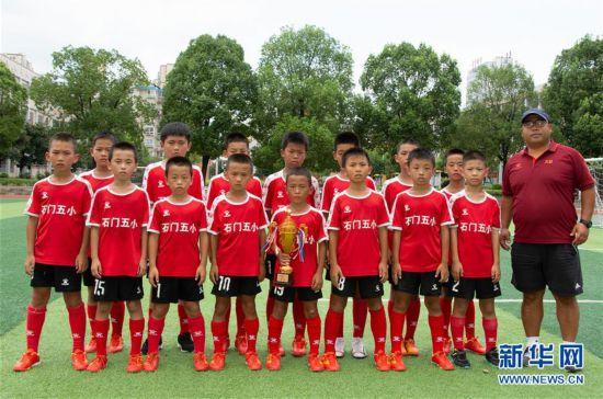 (体育・图文互动)(1)磨砺与梦想――一所贫困山区小学的足球奇迹
