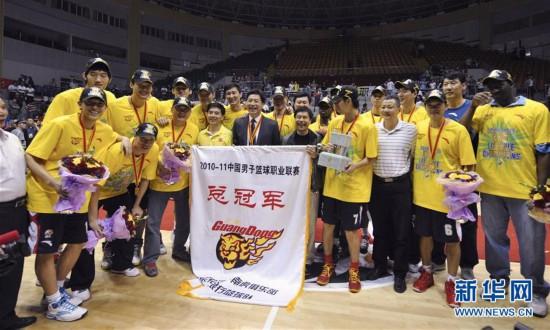 (体育・专题)(13)篮球――CBA:广东队十冠之路