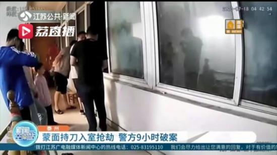 泰州一蒙面男持刀夜间入室抢劫 9小时后被捉拿归案