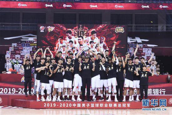 (体育・专题)(19)篮球――CBA:广东队十冠之路