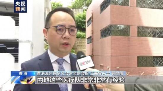 香港各界:有信心在内地支援下战胜疫情