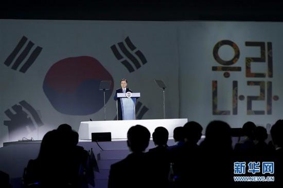 (国际)(2)文在寅说支持韩国大法院对强征韩国劳工索赔案的裁决