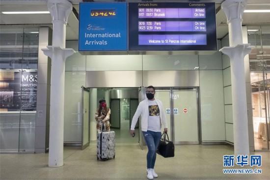 (国际疫情)(6)英国开始对从法国等6地入境旅客实施隔离